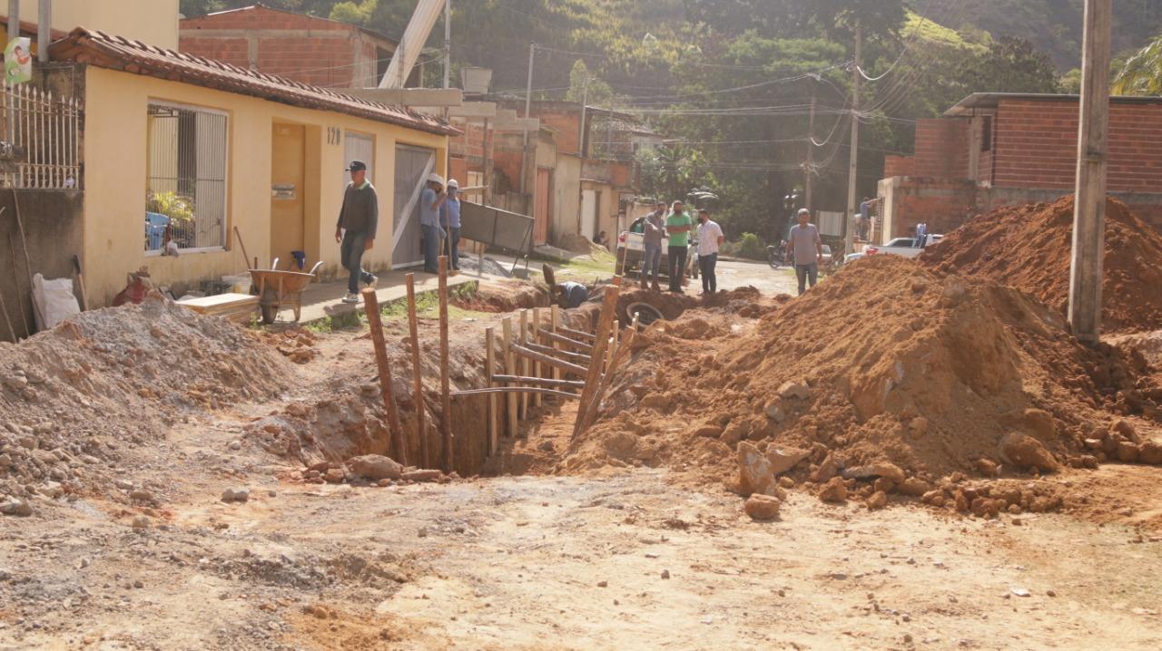 Rua do Luar