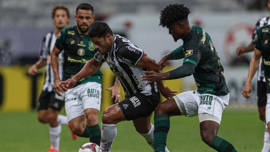 Atlético campeão Mineiro 2021